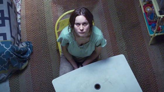 Room-film-2015