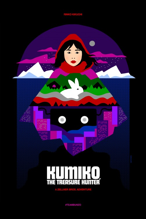 kumiko_the_treasure_hunter