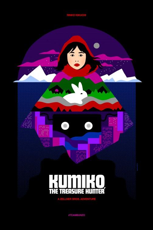kumiko_the_treasure_hunter