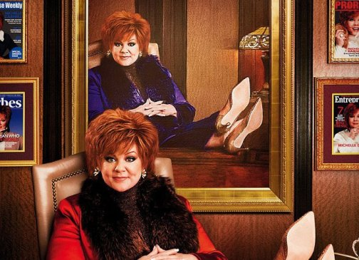 melissa-mccarthy-as-titans-of-industry-in-the-boss